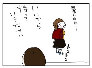 猫と一緒-20100419_03