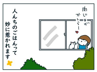 20190903_04