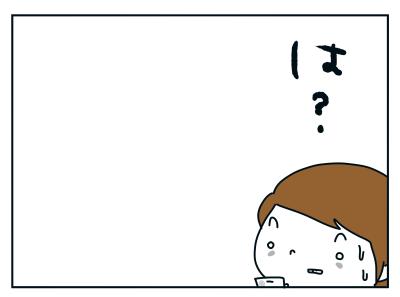 20200816_06