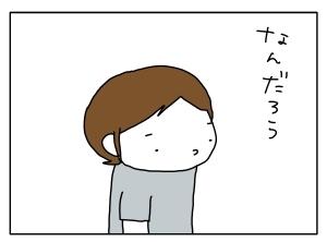 20150623_08