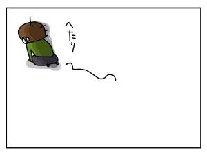 猫と一緒-20110606_03