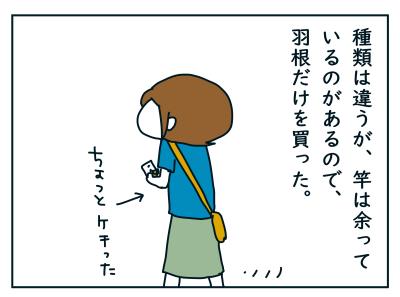 20190727_02