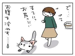 20161120_09