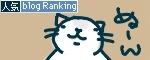 猫と一緒-bannerR20090930
