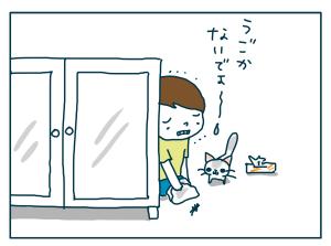 20180530_09