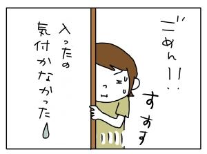 20160915_05