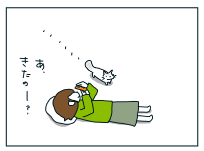 20190328_01
