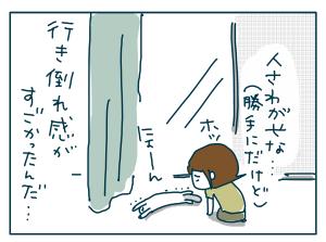20180604_05