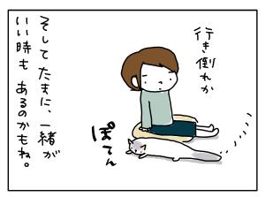 20171015_05