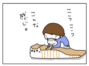 20170124_05