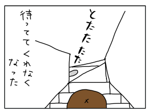 20180414_07