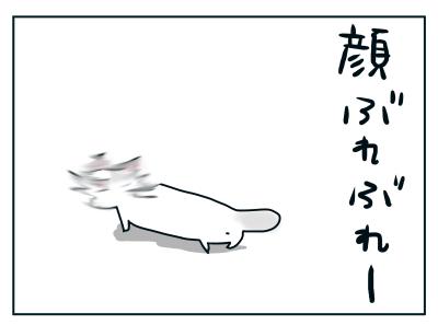 20191018_07