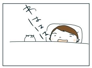 猫と一緒-20100116_04