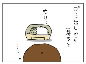 20180326_06