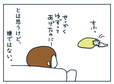 20190711_07
