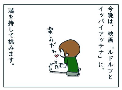 20190730_06
