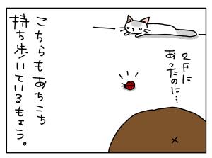20170531_08