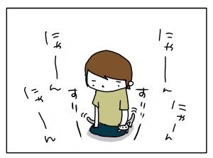 20160915_10