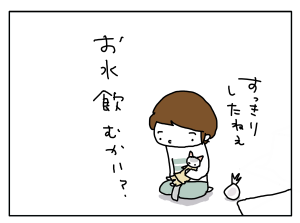 20170405_03