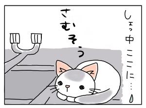 20161120_08