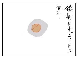 20150331_02