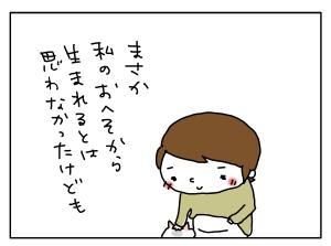 20180320_19