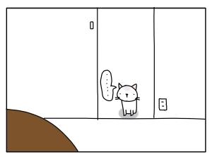 猫と一緒-20100917_03
