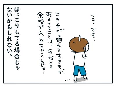 20200709_07