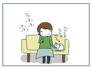 猫と一緒-20091118_06
