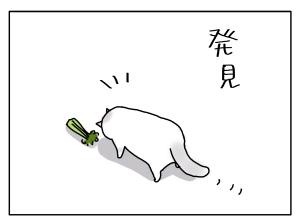 20140312_02