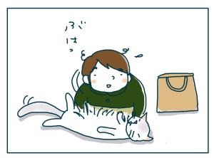 猫と一緒-20090120-06