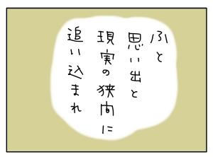 20160523_08