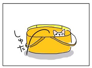 20160816_07