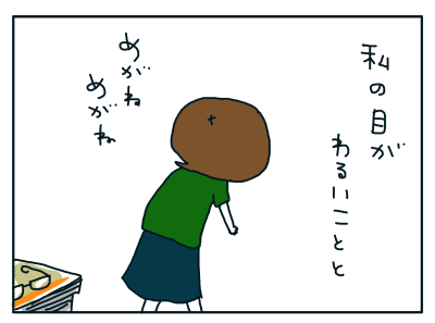 20180926_01