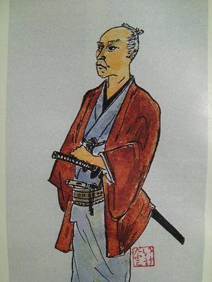 秋山小兵衛画