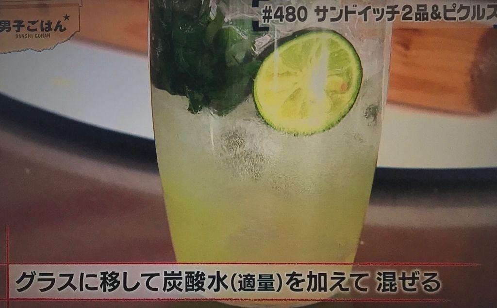 f:id:morimugi404:20170813131725j:plain