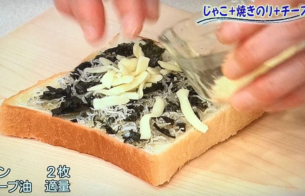 ①を半量ずつのせ、チーズを散らす