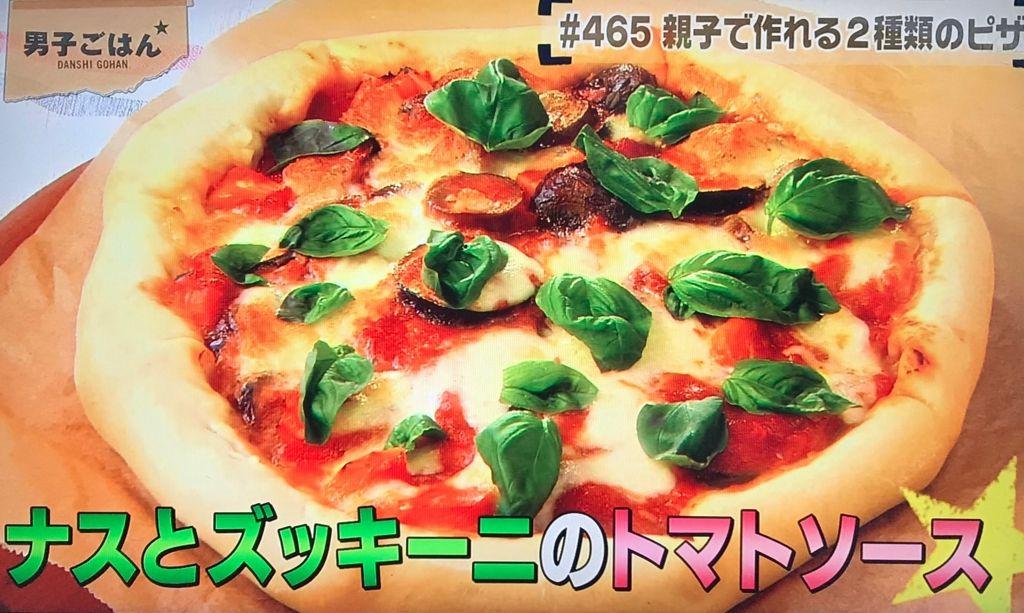 【ナスとズッキーニのトマトソースピザ】
