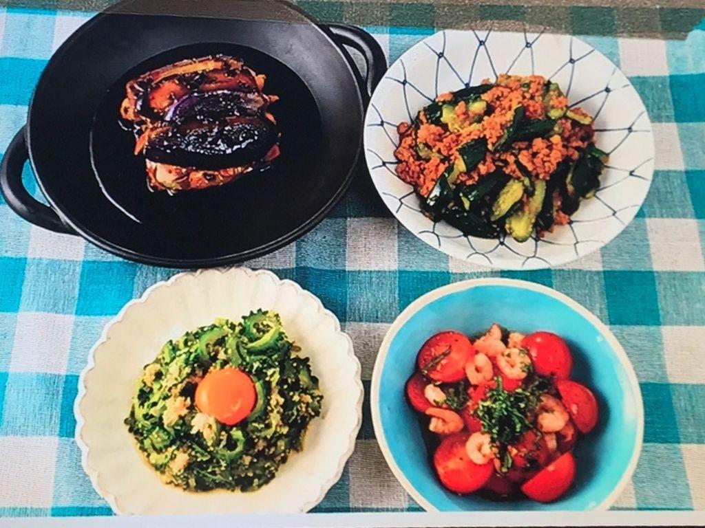 夏野菜を美味しく食べる