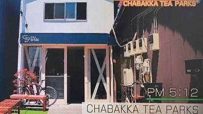 CHABAKKA TEA PAKS