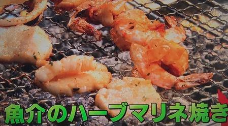 【魚介のハーブマリネ焼き】レシピ