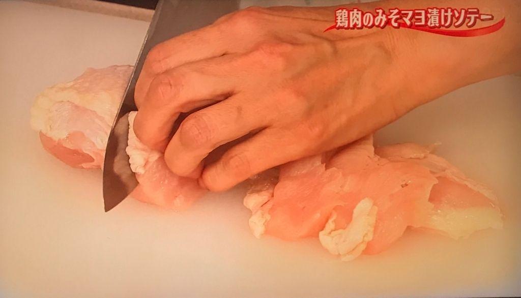 鶏むね肉を切る