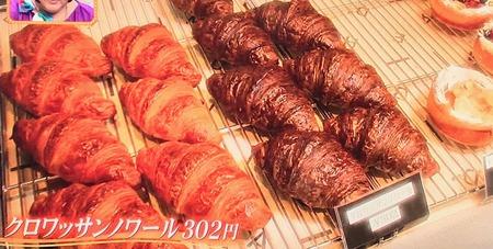 クロワッサンノワール 302円