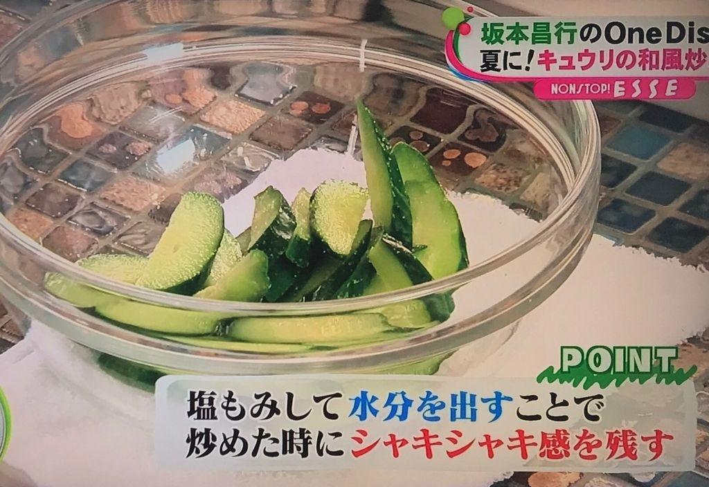 f:id:morimugi404:20170804123213j:plain
