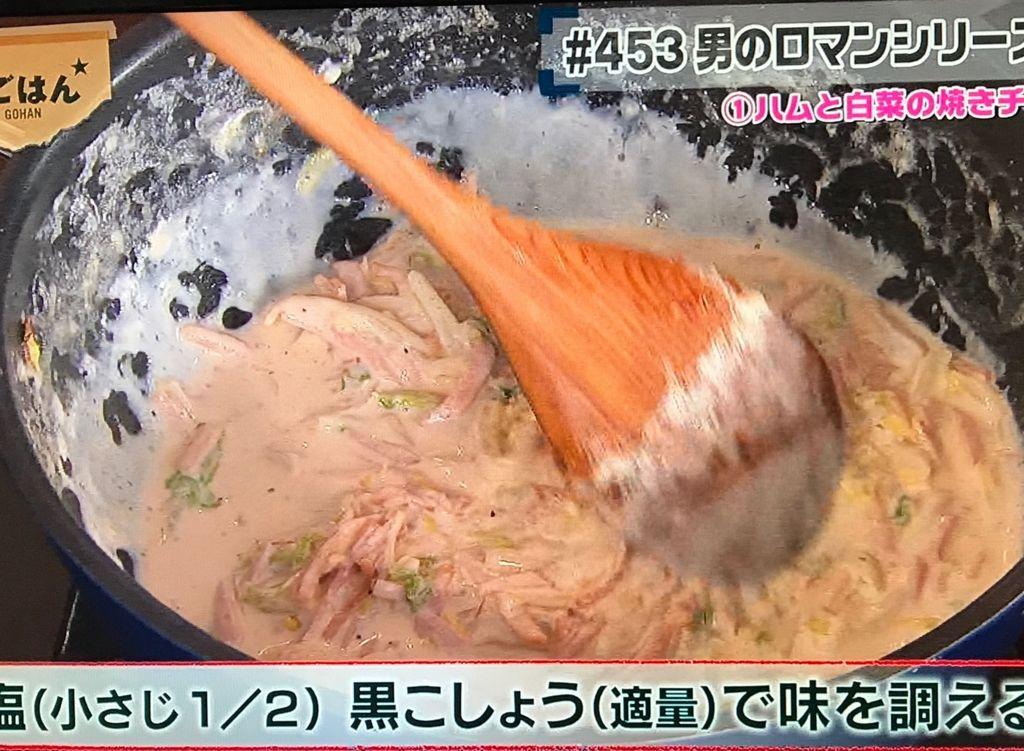 白菜に油が回ったら牛乳、生クリームを加えて中火でたまに混ぜながらとろみがつくまで約5分煮る