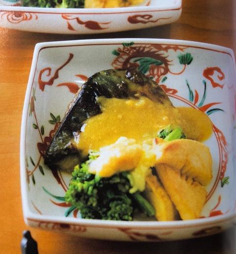 【春のサバみそ煮】レシピ