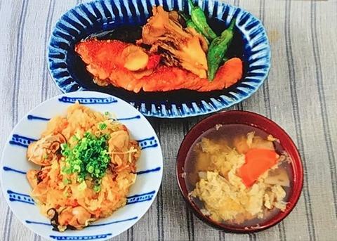 男子ごはん 秋の和定食【鮭のみそバター焼き】
