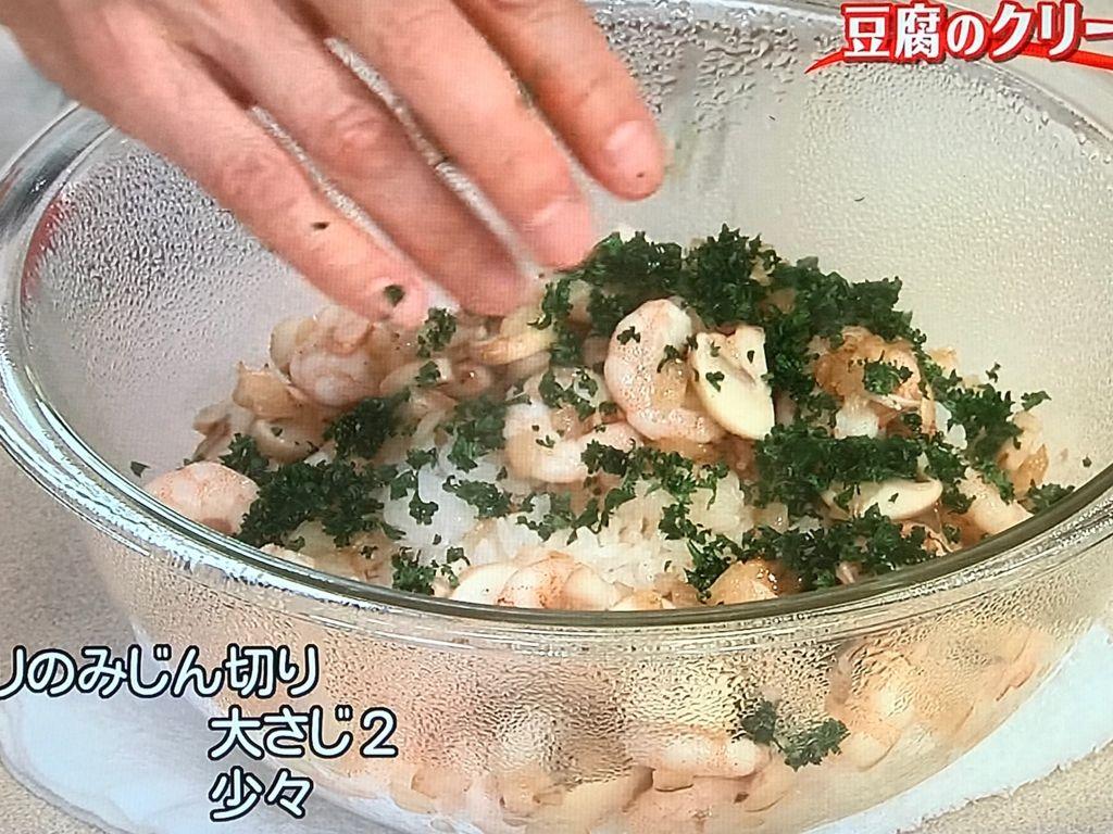 温かいごはんに③とパセリを加えてさっくりと混ぜ、塩少々で味をととのえる