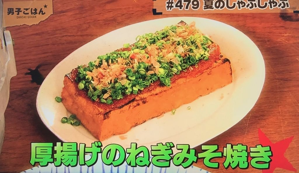 f:id:morimugi404:20170806131031j:plain