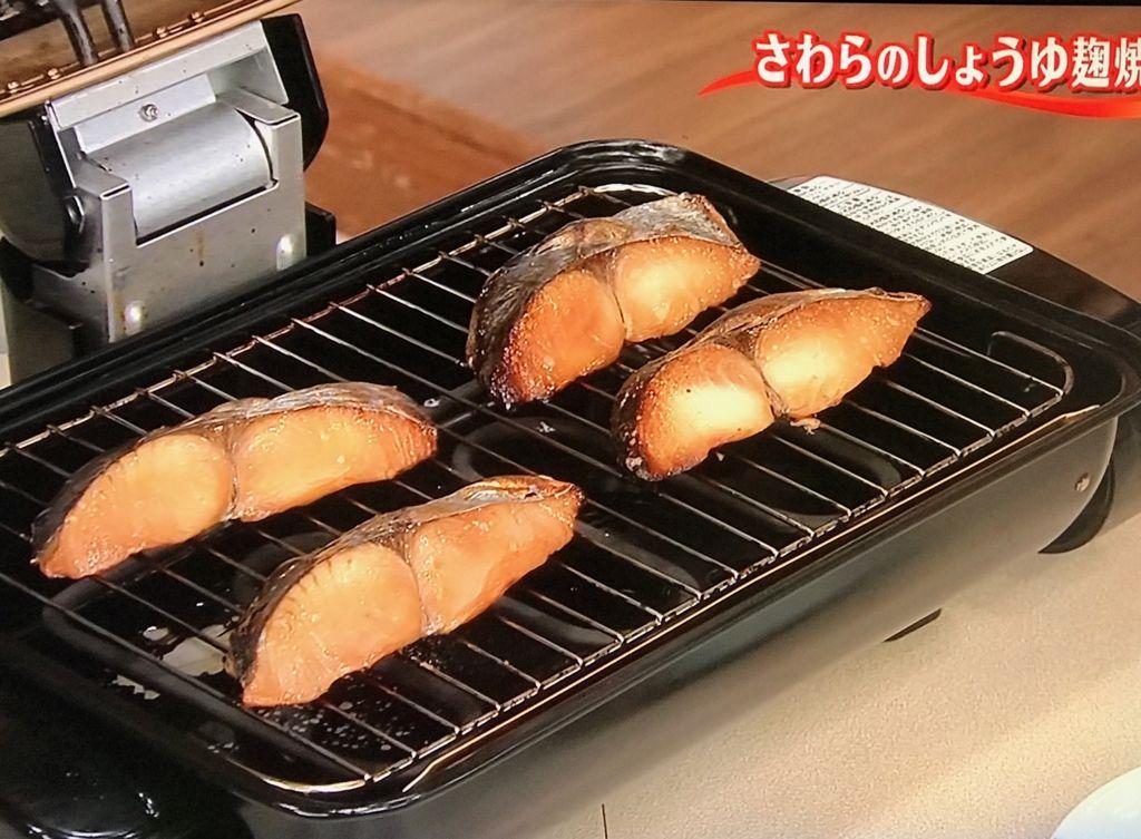 、皮目を上にして魚焼きグリルで焼く
